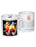 Chinese Zodiac Mug Year of the Dog Birth Years: 1934, 46, 58, 70, 82, 94, 06, 2018