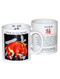 Year of the Boar (Pig) Mug Birth Years 1935, 47, 59, 71, 83, 95, 2007, 2019