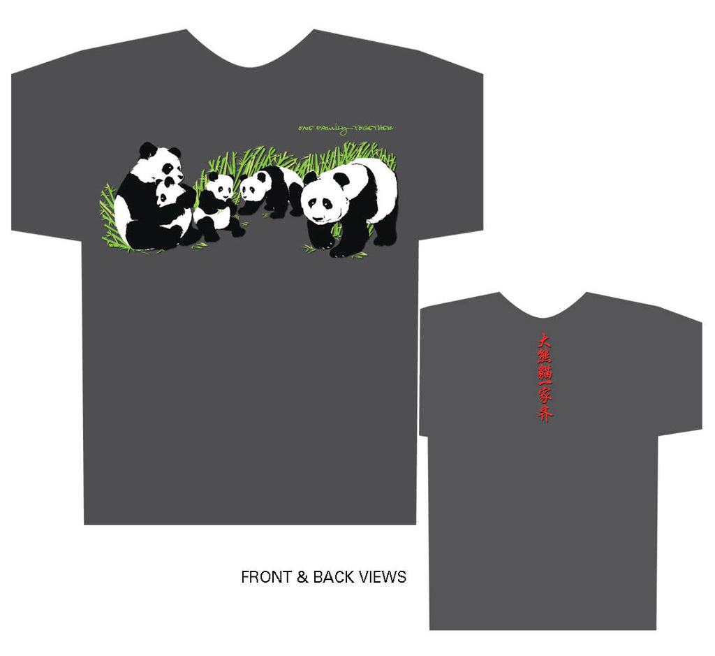 Panda Shirt, Panda Bear, Giant Panda Adult T-shirt