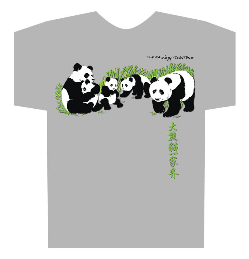 Panda Shirt, Giant Panda T-Shirt Youth Size T-shirt
