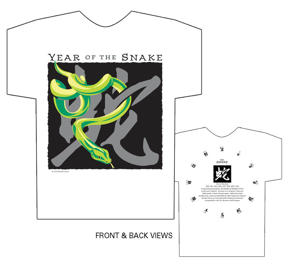 Year of the Snake Classic white t-shirt Birth Years: 1929, 41,953, 65, 77, 89, 01, 2013