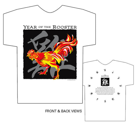 2017 Year of the Rooster white t-shirt Birth Years 1933, 45, 57, 69, 81, 93, 2005, 2017