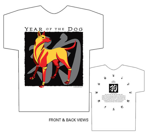 2018 Year of the Dog white t-shirt Birth Years: 1934, 46, 58, 70, 82, 94, 2006, 2018