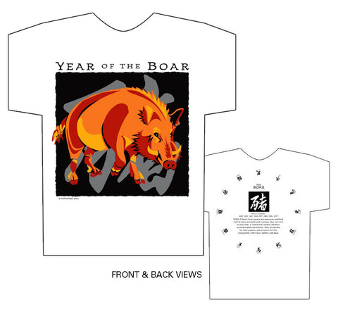 Year of the Boar white t-shirt Birth Years 1935, 47, 59, 71, 83, 95, 07, 2019