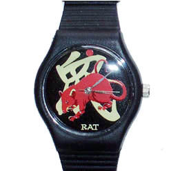 Chinese New Year of the Rat, novelty watch Birth Years: 1936, 48, 60, 72, 84, 96, 08, 2020