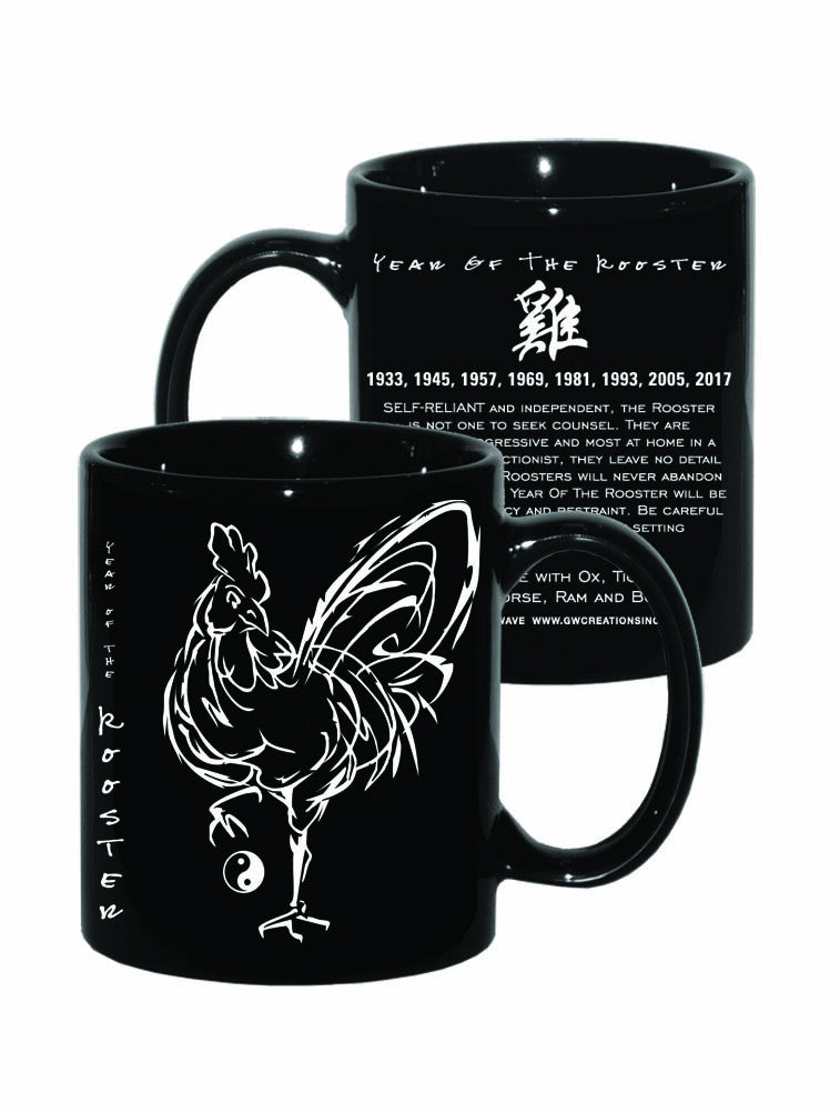Year of the Rooster Hi-NRG Design Black Mug, Birth Years 1933, 45, 57, 69, 81, 93, 05, 2017