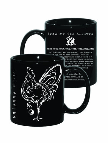 2017 Year of the Rooster Black Mug, Birth Years 1933, 45, 57, 69, 81, 93, 2005, 2017