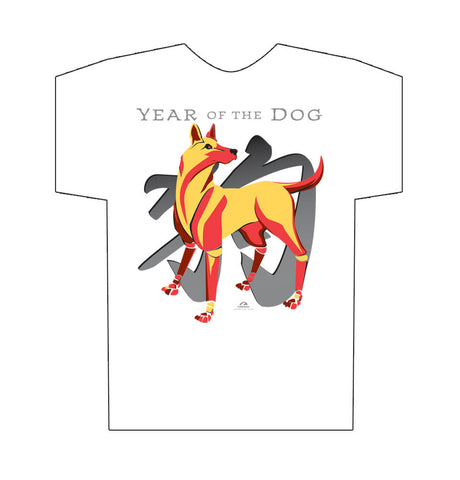 2018 NEW Year of the Dog white t-shirt Birth Years: 1934, 46, 58, 70, 82, 94, 2006, 2018