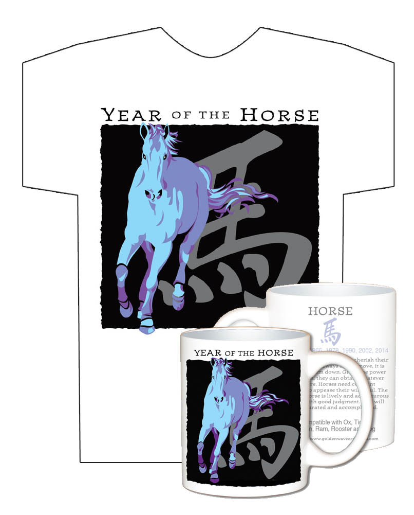 Year of the HORSE 2 pc. Shirt & Mug COMBO GIFT SET