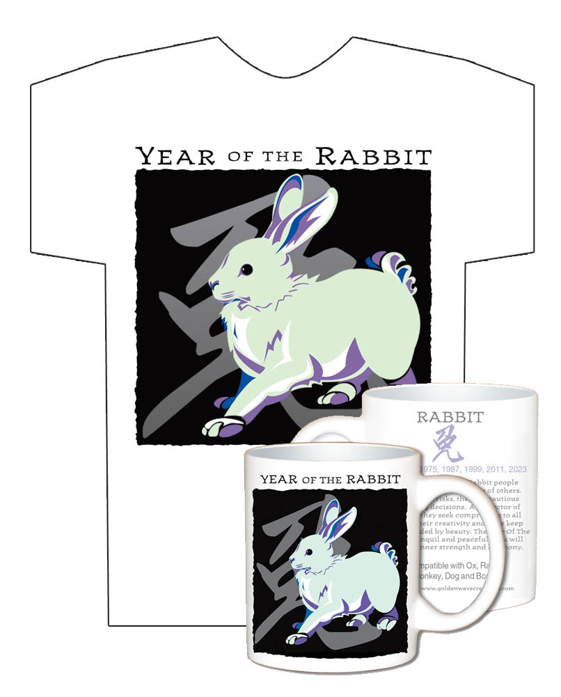 Year of the RABBIT 6 pc. COMBO GIFT SET