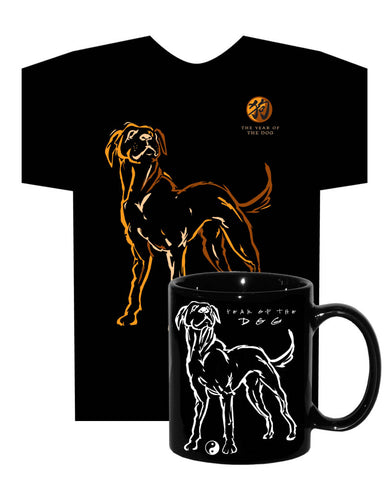 2018 Chinese New Year of the DOG Black 2 pc. COMBO GIFT SET
