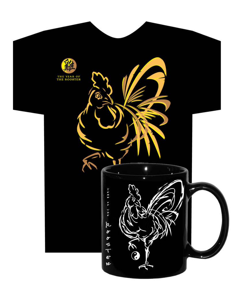 Year of the ROOSTER Black 2 PC. COMBO TAKE-OUT BOX GIFT SET