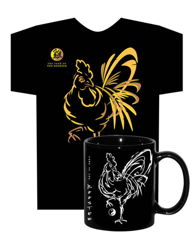 2017 Chinese New Year of the ROOSTER Black 2 pc. COMBO GIFT SET