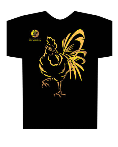2017 Year of the Rooster black t-shirt Birth Years 1933, 45, 57, 69, 81, 93, 2005, 2017