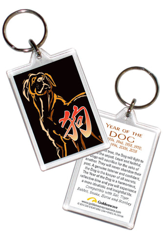 2018 Year of the Dog Keyring Birth Years: 1934, 46, 58, 70, 82, 94, 2006, 2018