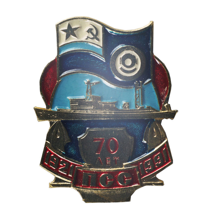 Russian Fleet Diver 70th Anniversary Pin