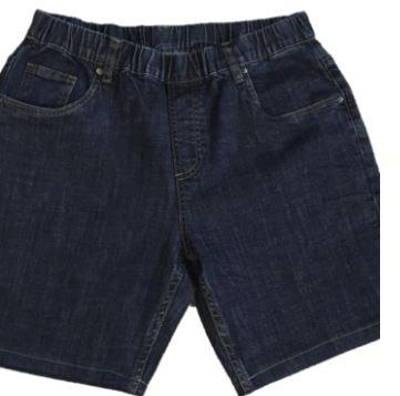 Jeans - Men's Style Shorts - Easy Pull-On Pants, No Buttons, No Zippers, No Hassles