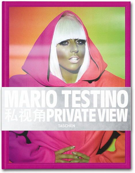 Mario Testino. Private View - Coveted Gifts - 8