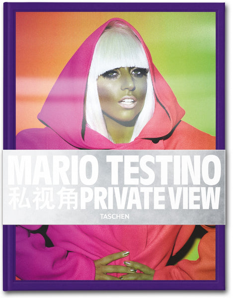 Mario Testino. Private View - Coveted Gifts - 9