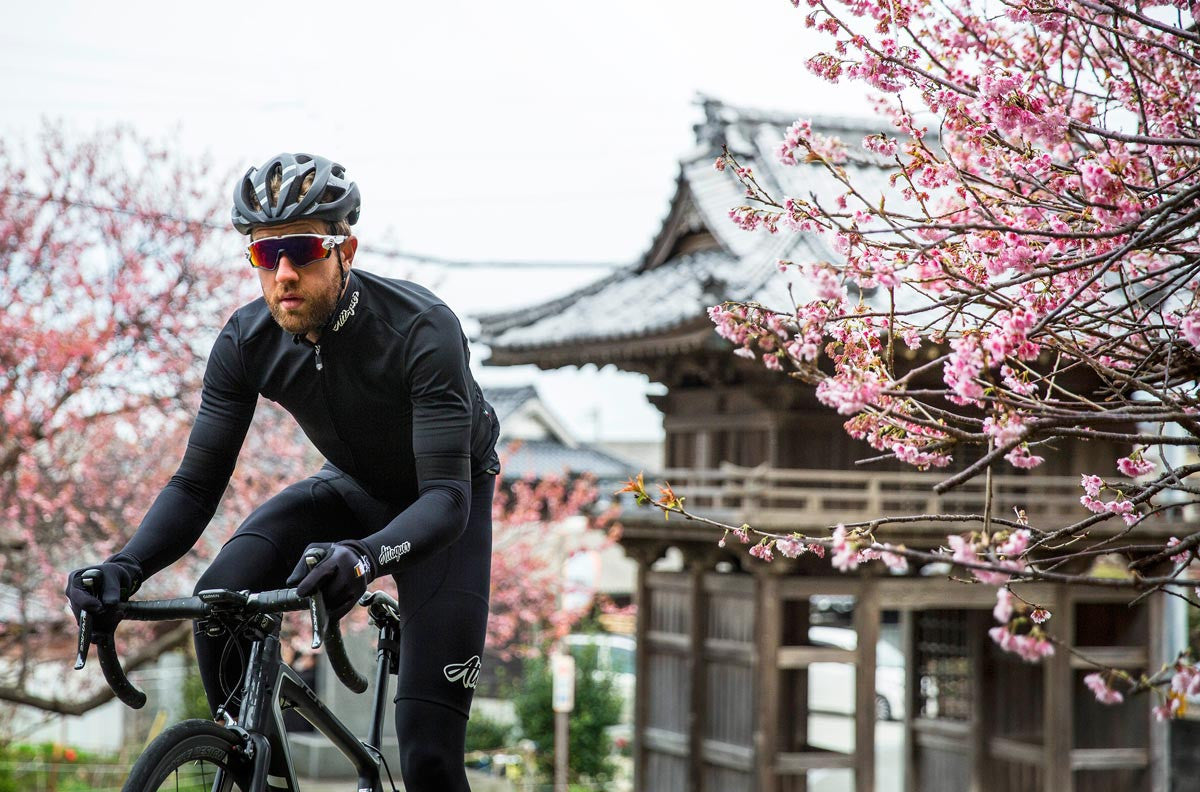 Cyclist Mag Explores Japan's Inland Sea