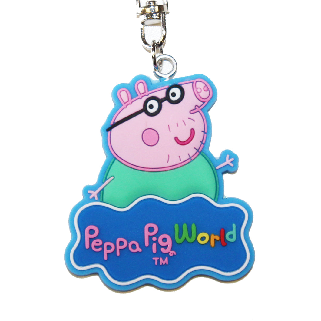 Peppa Pig World Daddy Pig Key Ring