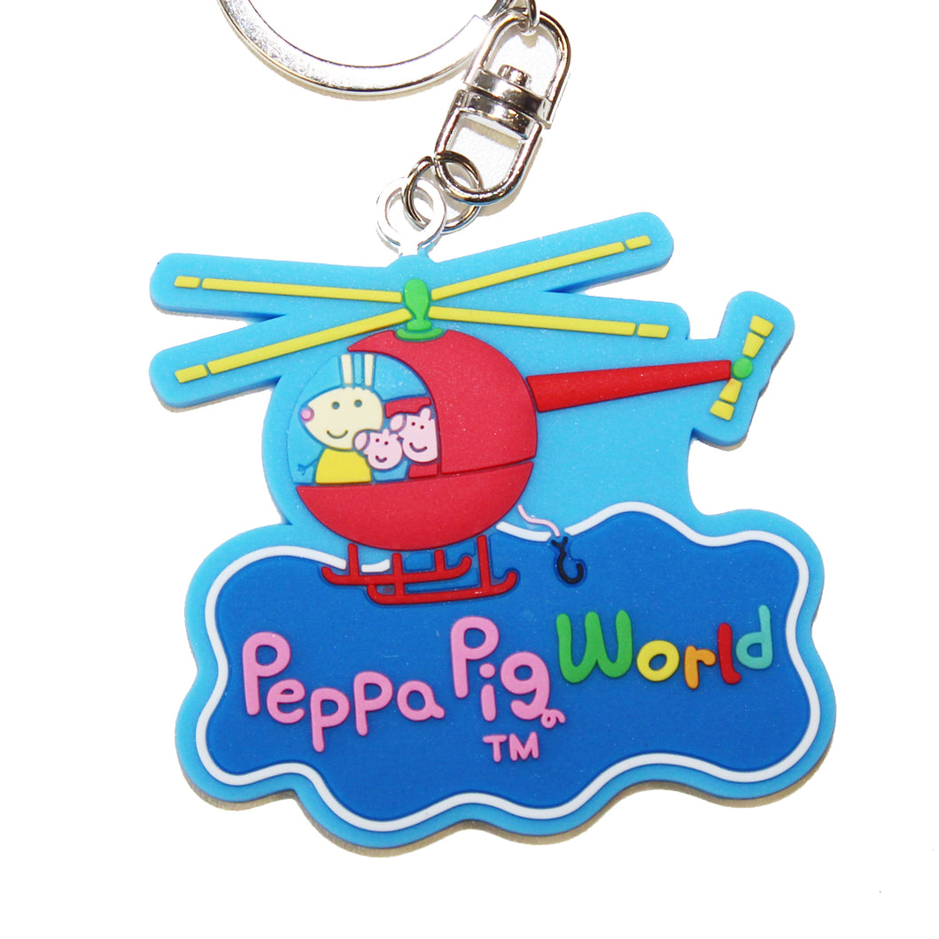 Peppa Pig World Helicopter Key Ring