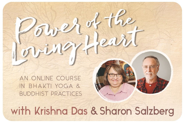 Power of the Loving Heart Gift Card