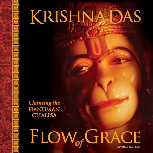 Flow of Grace Book & CDs *Revised Edition*