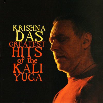 Greatest Hits of the Kali Yuga (CD/DVD)