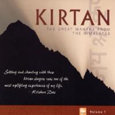 Kirtan: The Great Mantra from the Himalayas