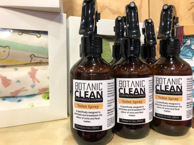 Botanic Clean - Toilet Spray