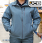 JCB Women's Waterproof Jacket - Steel Blue (JA00035)