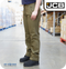 JCB Women's Workwear Trousers - Khaki Green (JA00024)