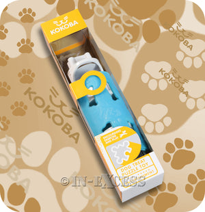 Kokoba Dog Treat Puzzle Pet Bone Toy