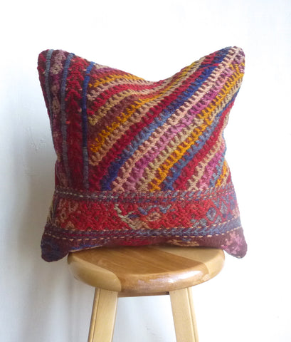 Colorful Turkish Embroidered Kilim Pillow Cover - Sophie's Bazaar - 1