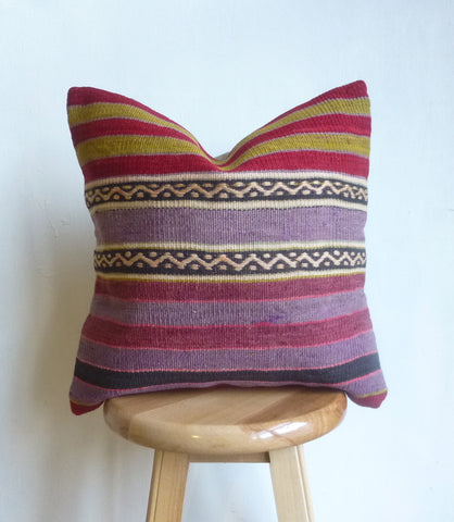Pretty Striped Kilim Pillow Cover - Sophie's Bazaar - 1