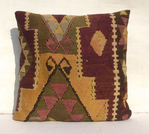 Large Decorative Kilim Floor Pillow 60x60 cm - Sophie's Bazaar - 1
