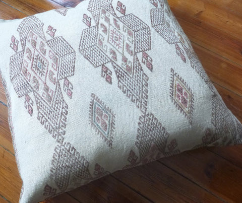 Large 27 inch Kilim Floor Cushion, 70x70 cm - Sophie's Bazaar - 1