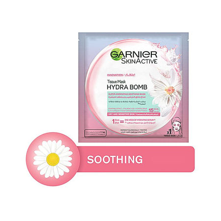 Micellar Cleansing Wipes - 25pcs