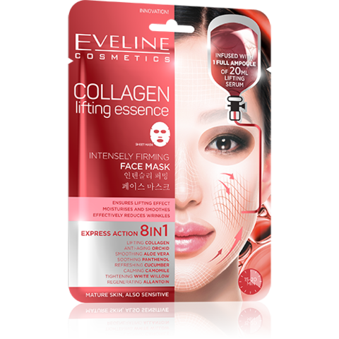 Collagen Lifting Essence Intensely Firming Face Mask