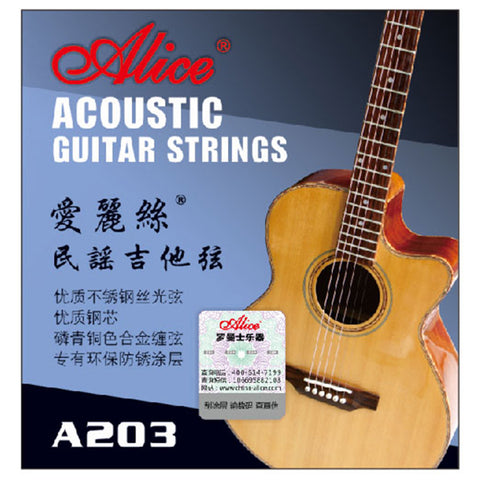 Alice A203 Acoustic Guitar Strings 011/012 Inch
