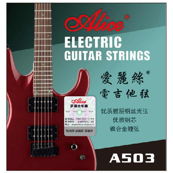 "Alice A503 Electric Guitar Strings 009"" 010"""