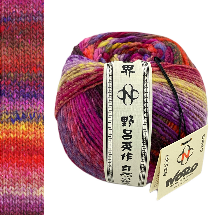 Ito by Noro 100% Wool Yarn