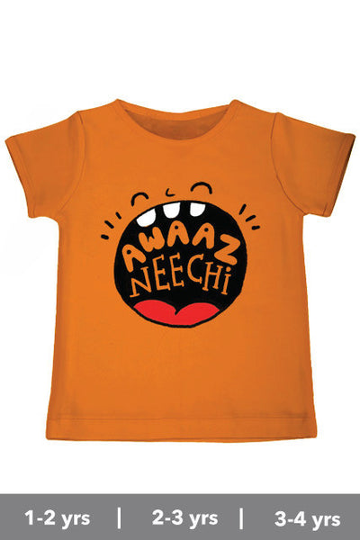 Awaaz Neechi Personalised Tees/ Tshirts for kids united states (US)from Zeezeezoo