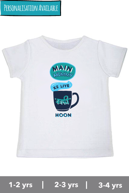 Mothers-day-design-main-mummy-ke-liye-kaafi-hoon-white-Tshirt