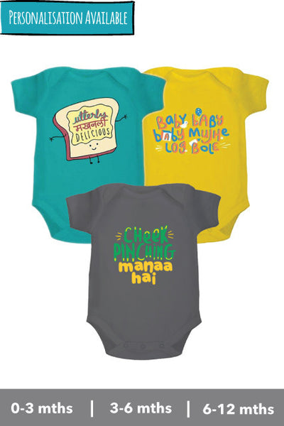 Onesie, bodysuits, rompers set of Utterly Delicious, Baby Baby, Cheek Pinching from zeezeezoo 100% cotton