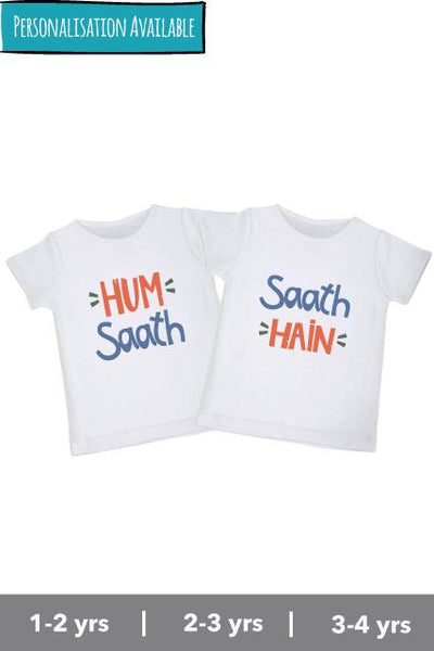 Hum_saath_saath_Tshirt Zeezeezoo india bollywood kids white