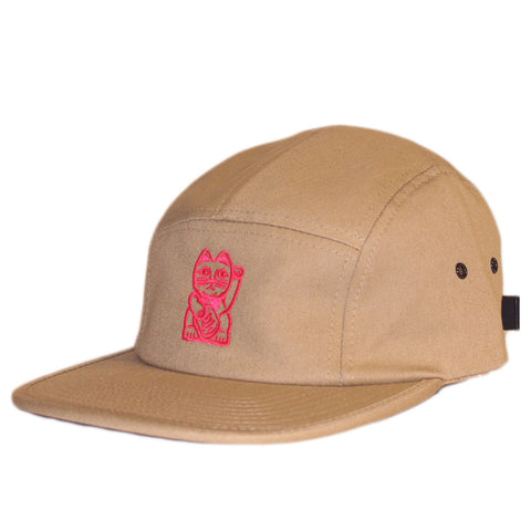 Cat Camp Cap - Tan - Nine Lives Jiu Jitsu