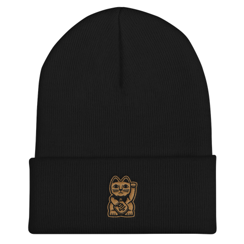 Old Gold Cat Beanie - Nine Lives Jiu Jitsu