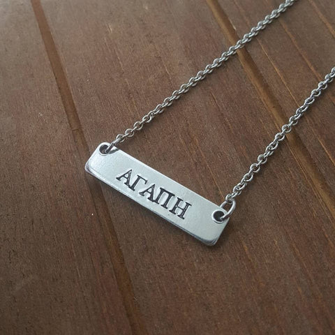 Greek Letters Plate Bar Personalized Bar Necklace - Personalize